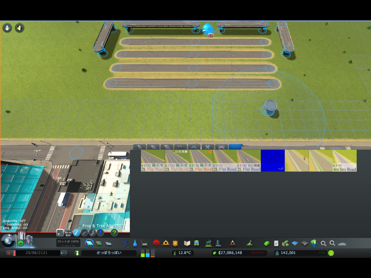 Cities_Skylines-1526