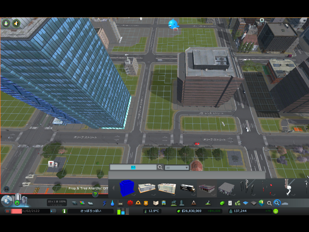 Cities_Skylines-1560