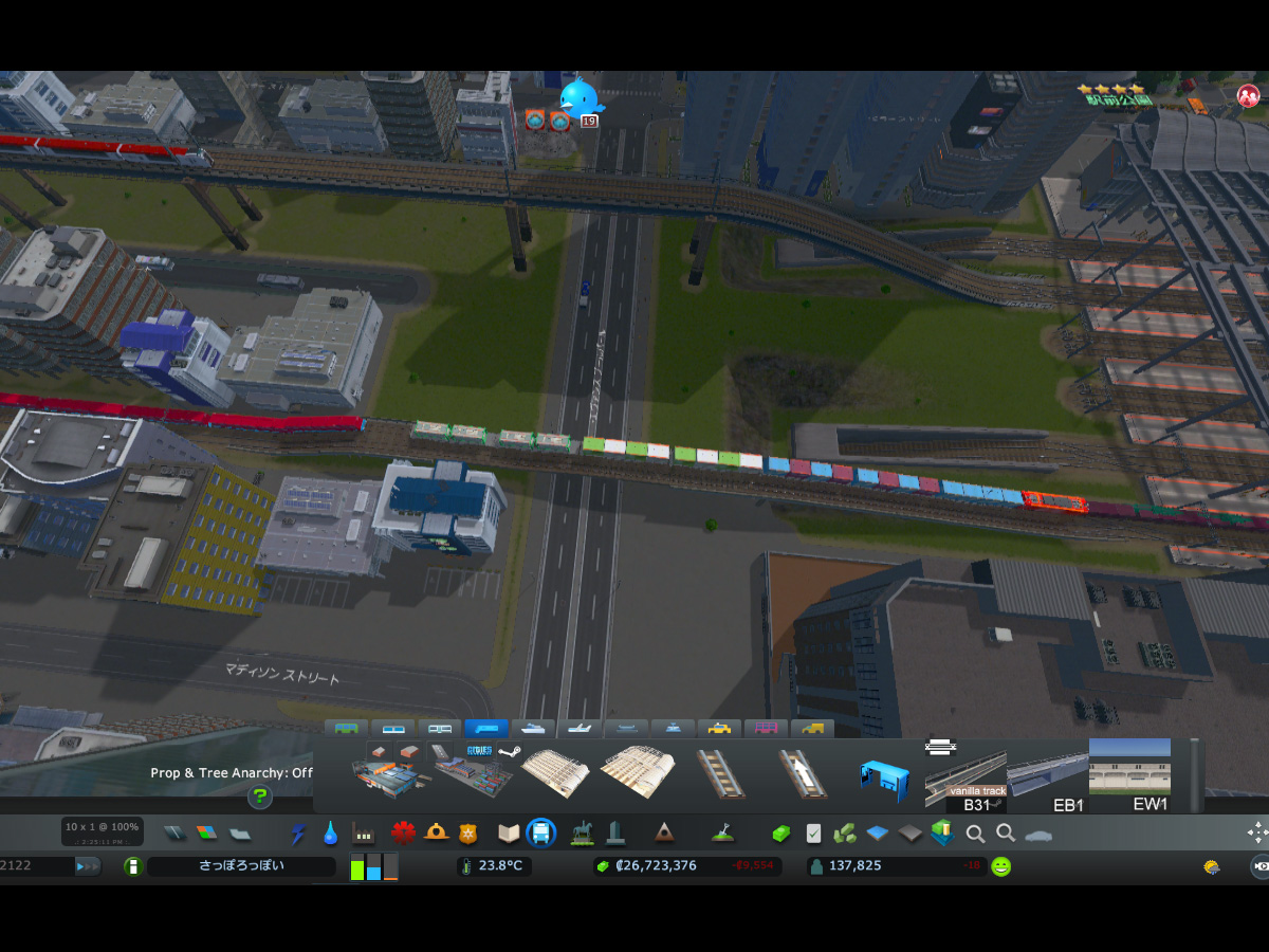 Cities_Skylines-1573