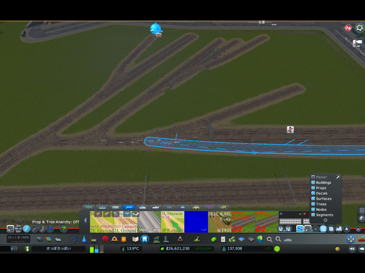 Cities_Skylines-1576
