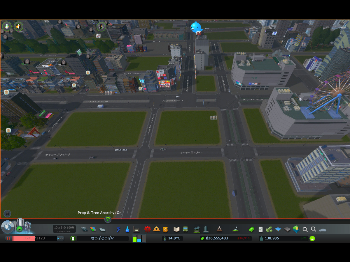 Cities_Skylines-1610