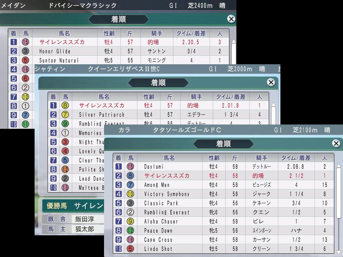 WP8プレイ記-0060