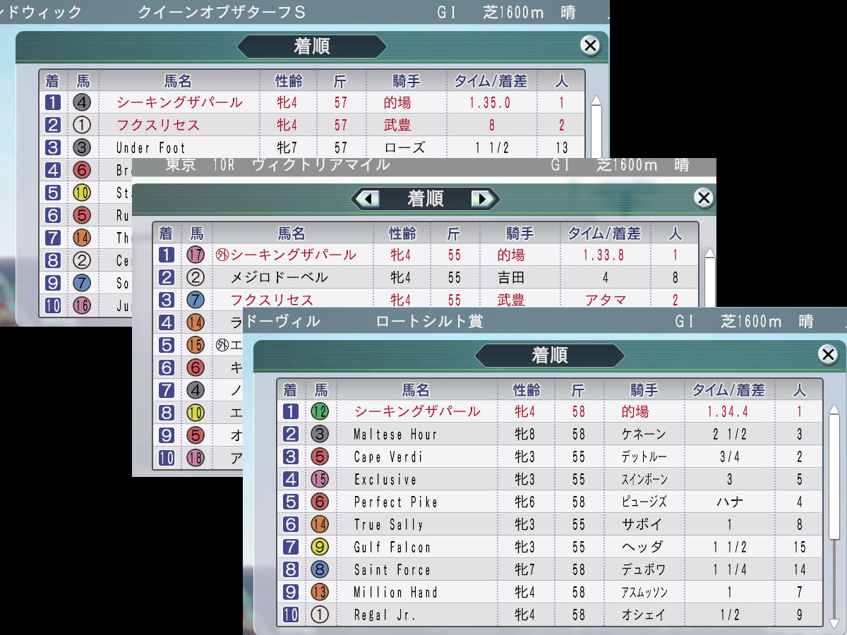 WP8プレイ記-0062