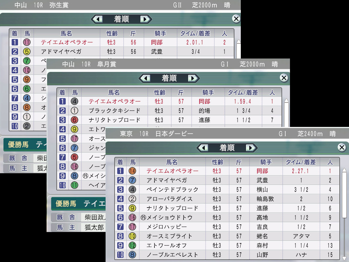 WP8プレイ記-0067