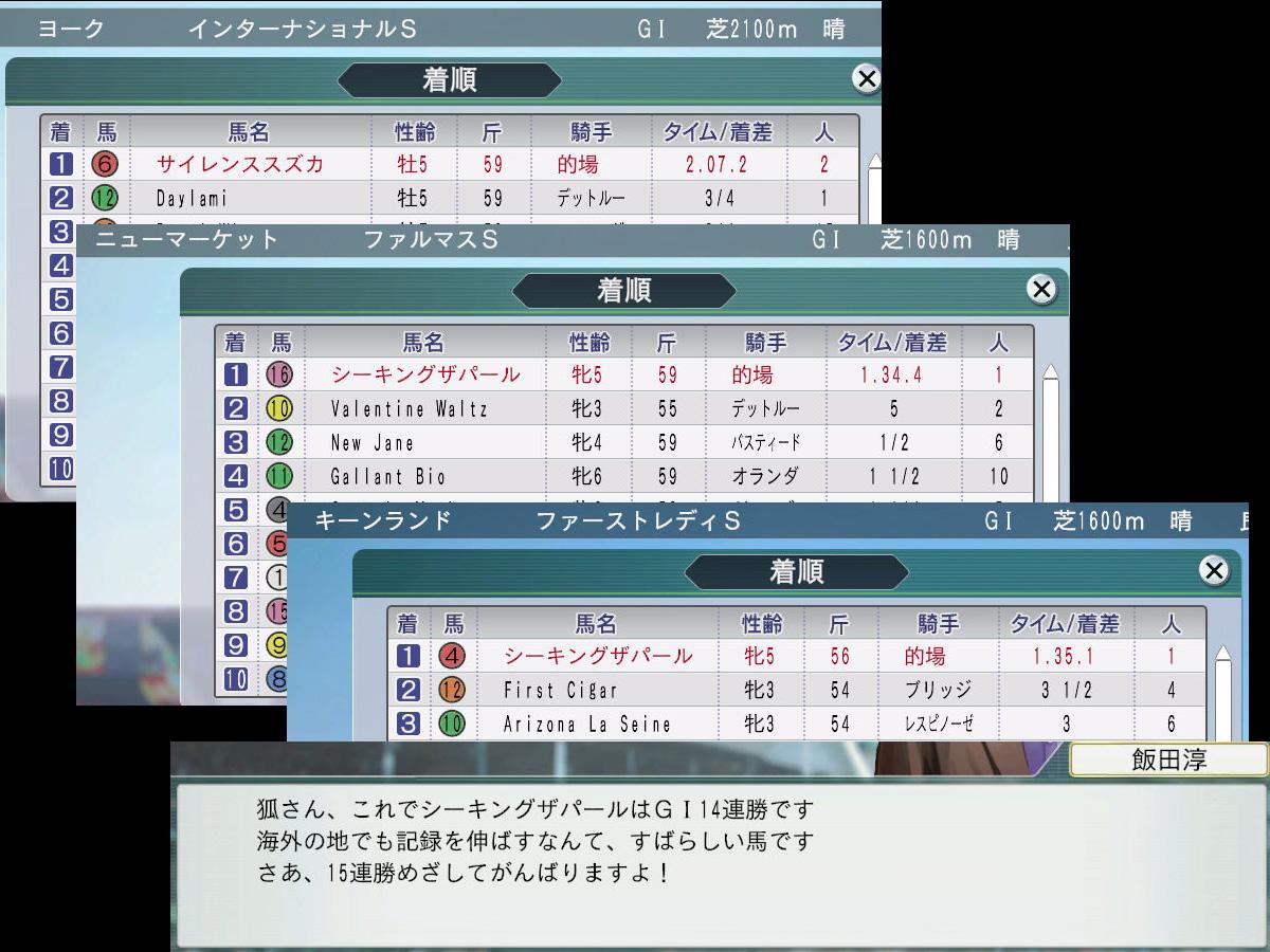WP8プレイ記-0068