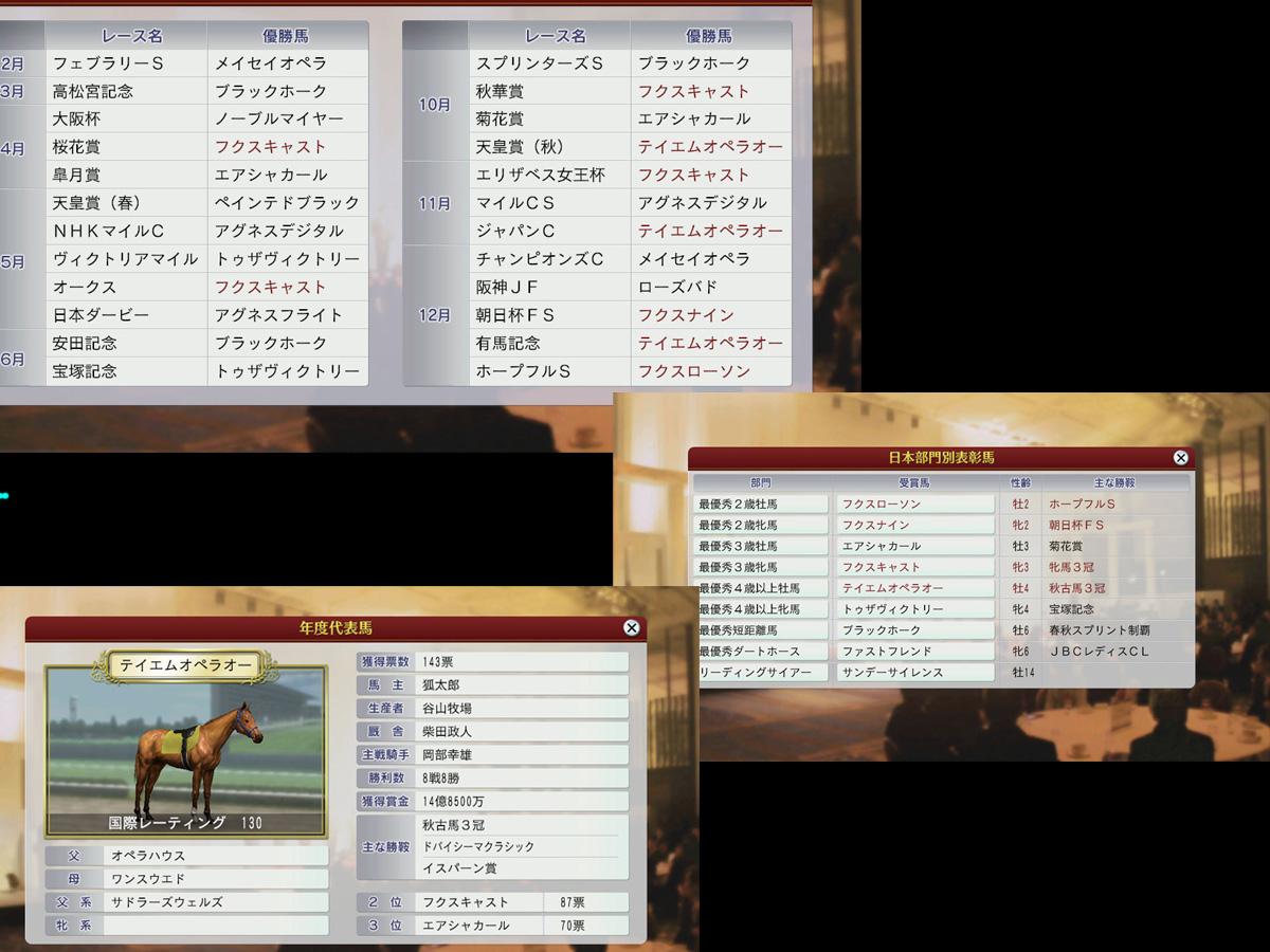 WP8プレイ記-0084