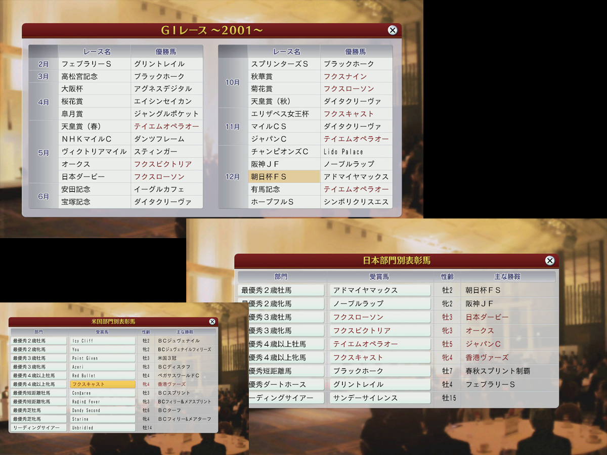 WP8プレイ記-0094