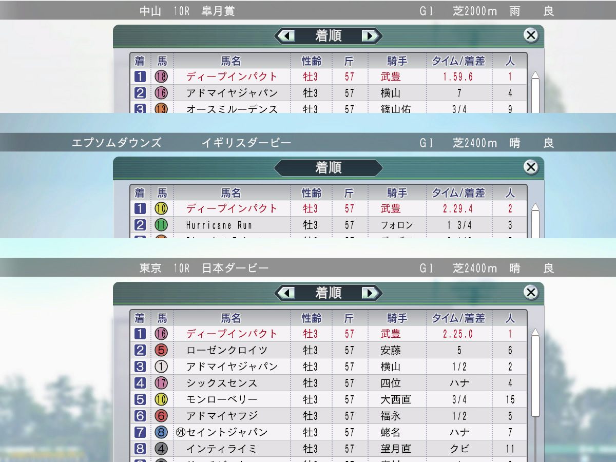 WP8プレイ記-0127