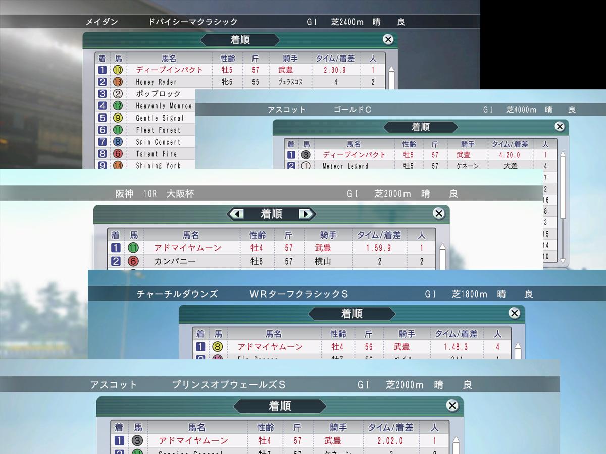 WP8プレイ記-0146