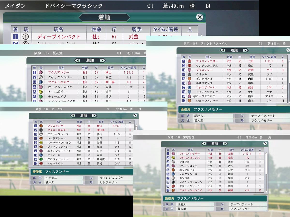 WP8プレイ記-0156