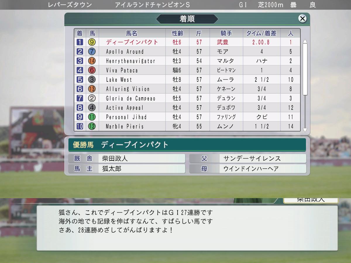 WP8プレイ記-0159