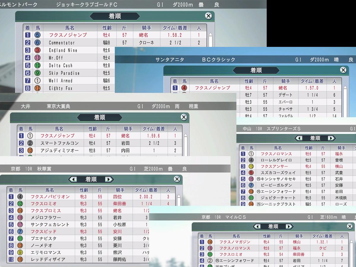 WP8プレイ記-0172