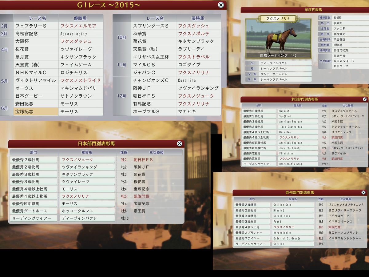WP8プレイ記-0234