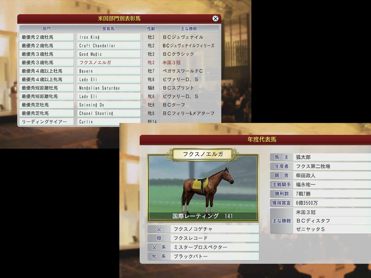 WP8プレイ記-0264