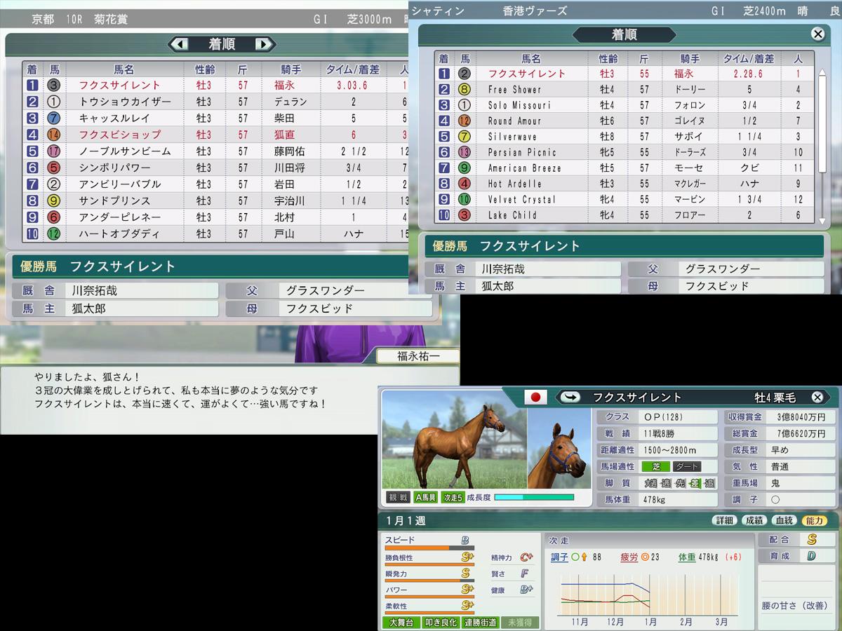 WP8プレイ記-0282