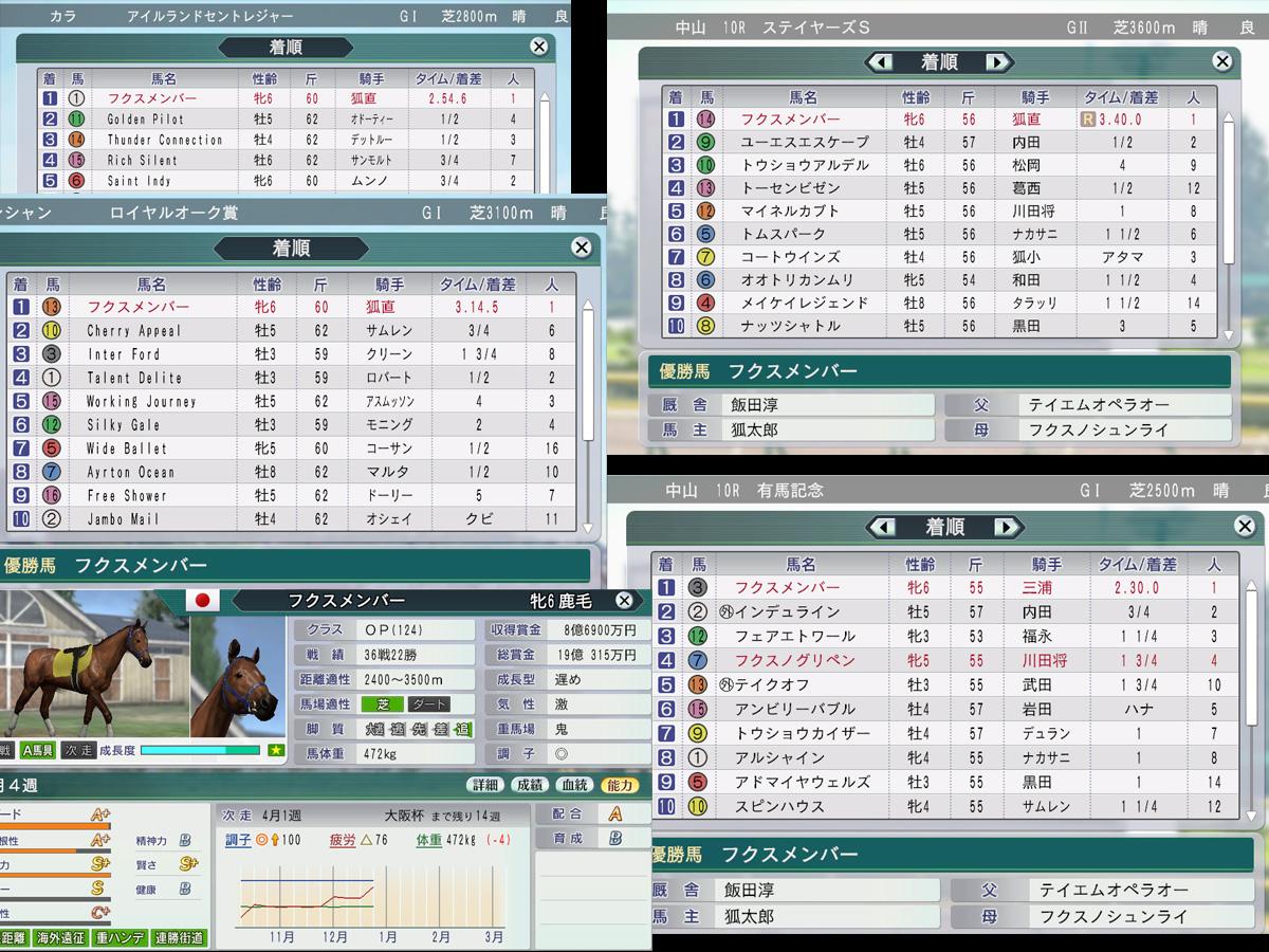 WP8プレイ記-0290