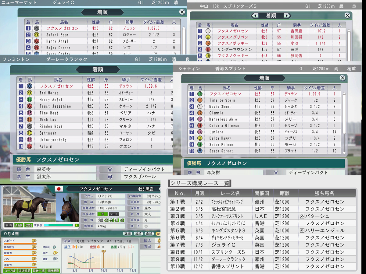 WP8プレイ記-0291