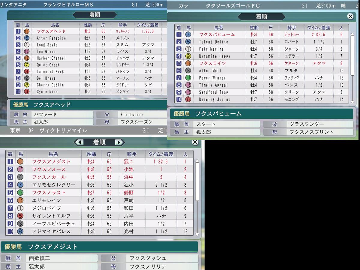 WP8プレイ記-0328