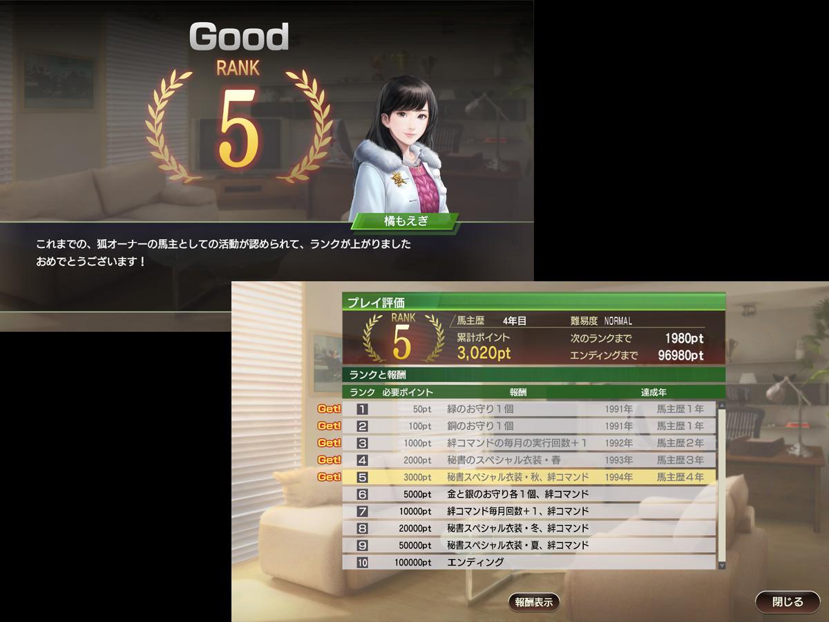 WP9プレイ記-0078