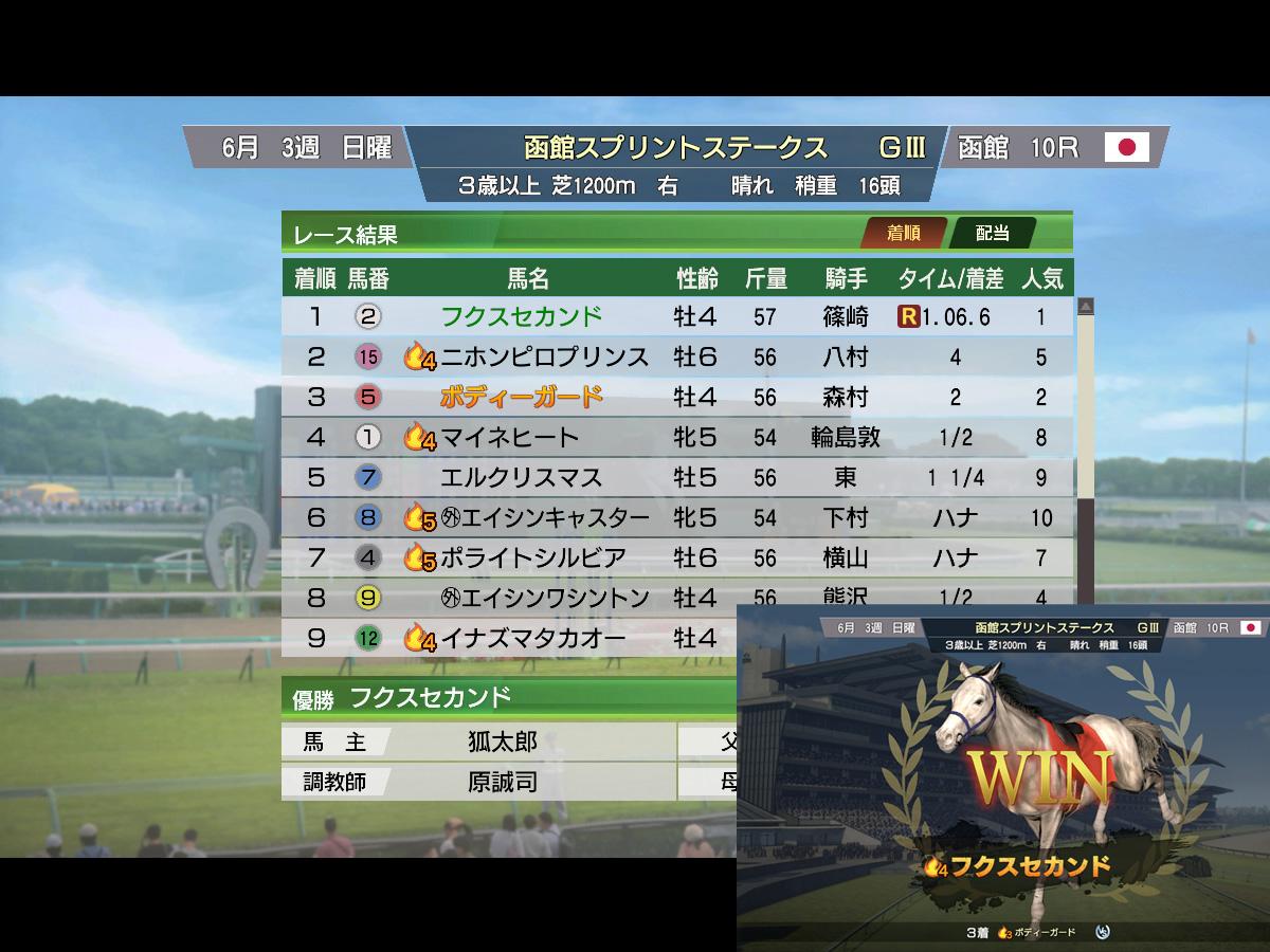 WP9プレイ記-0084