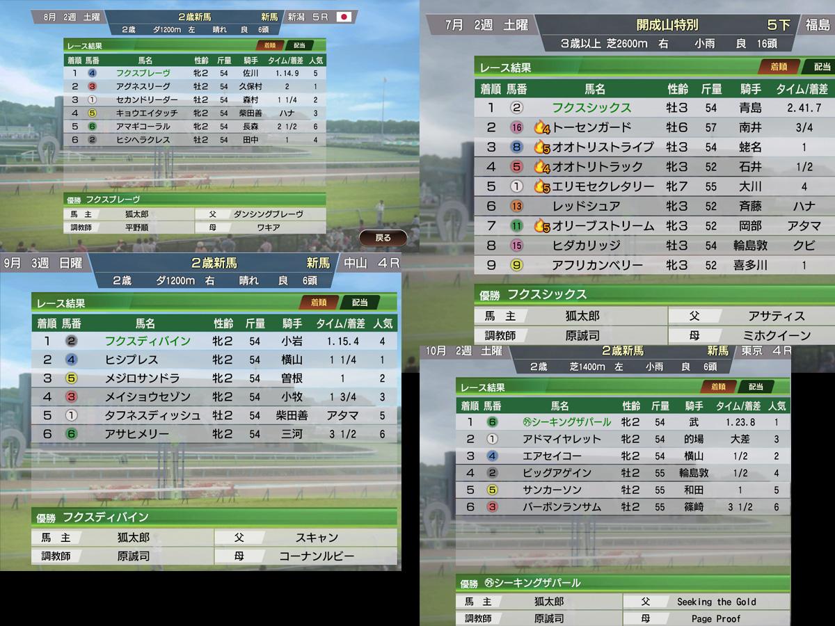 WP9プレイ記-0096