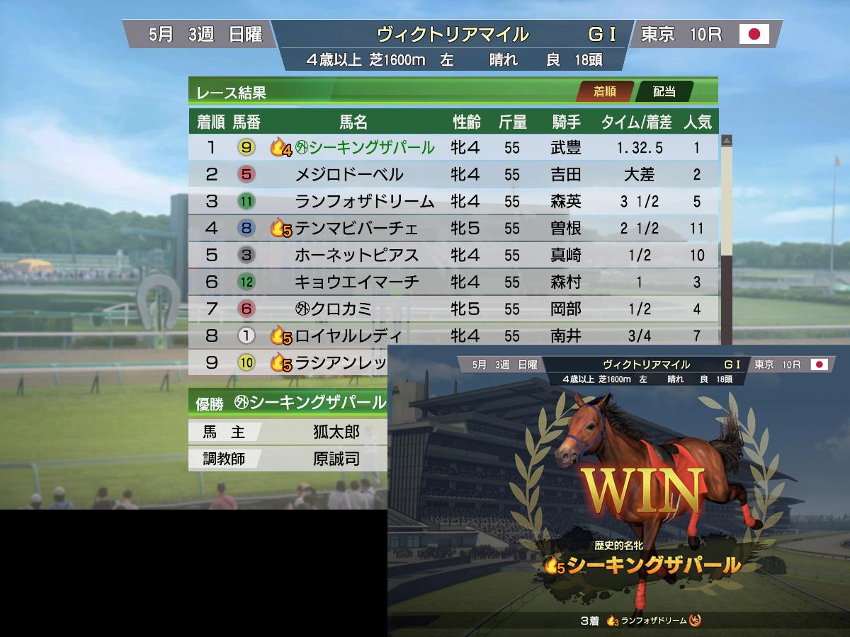 WP9プレイ記-0114