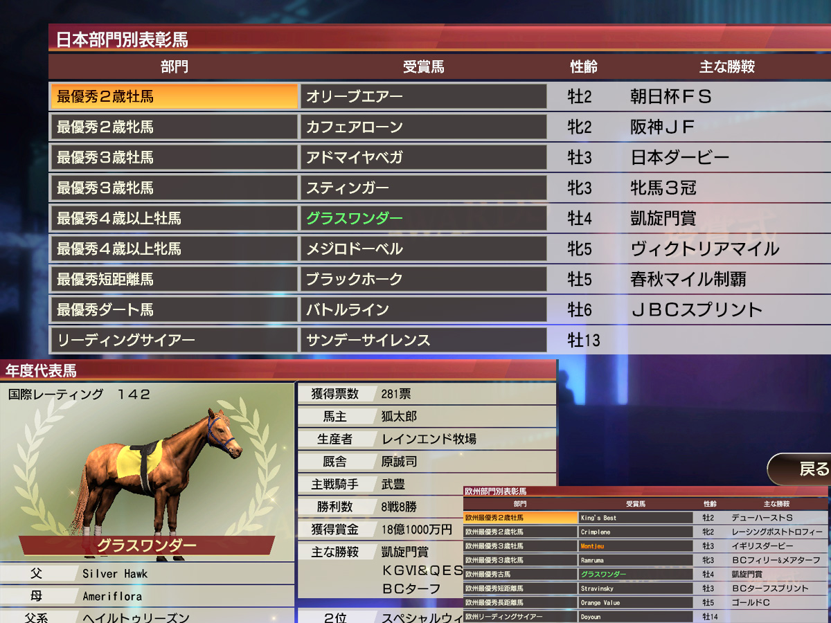 WP9プレイ記-0128