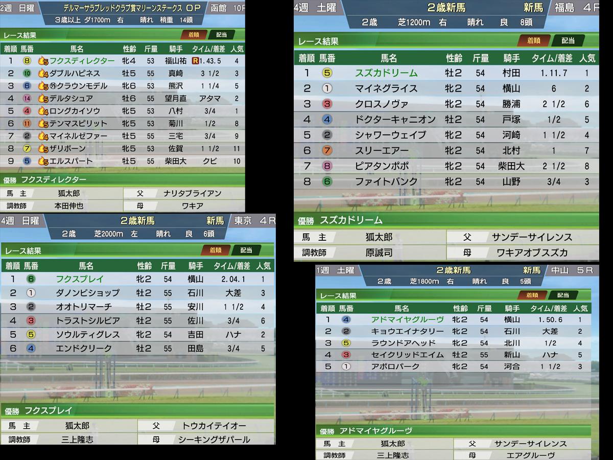 WP9プレイ記-0158