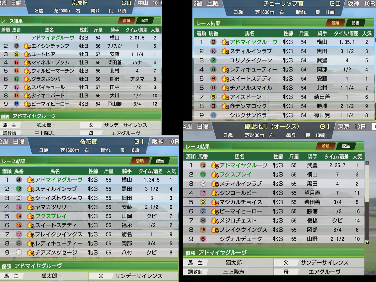 WP9プレイ記-0161