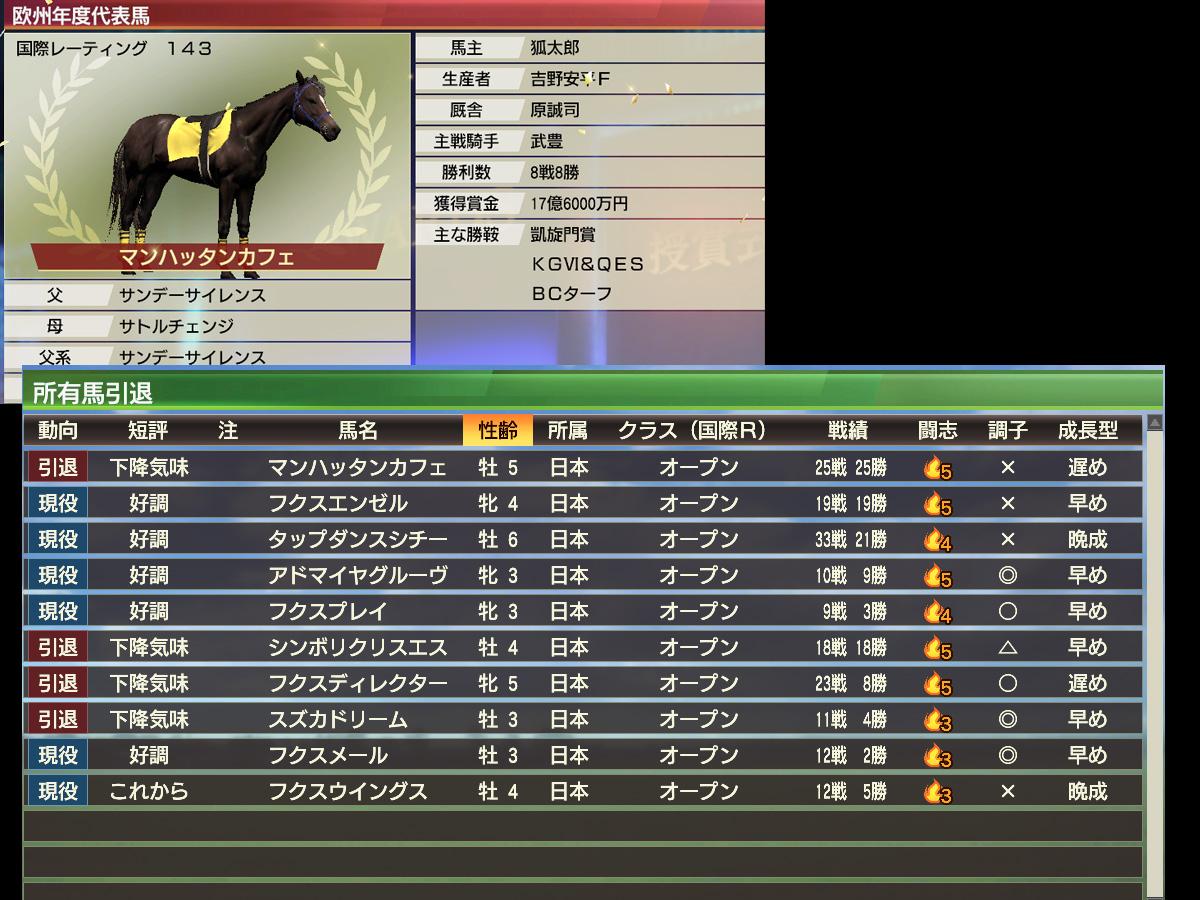 WP9プレイ記-0169