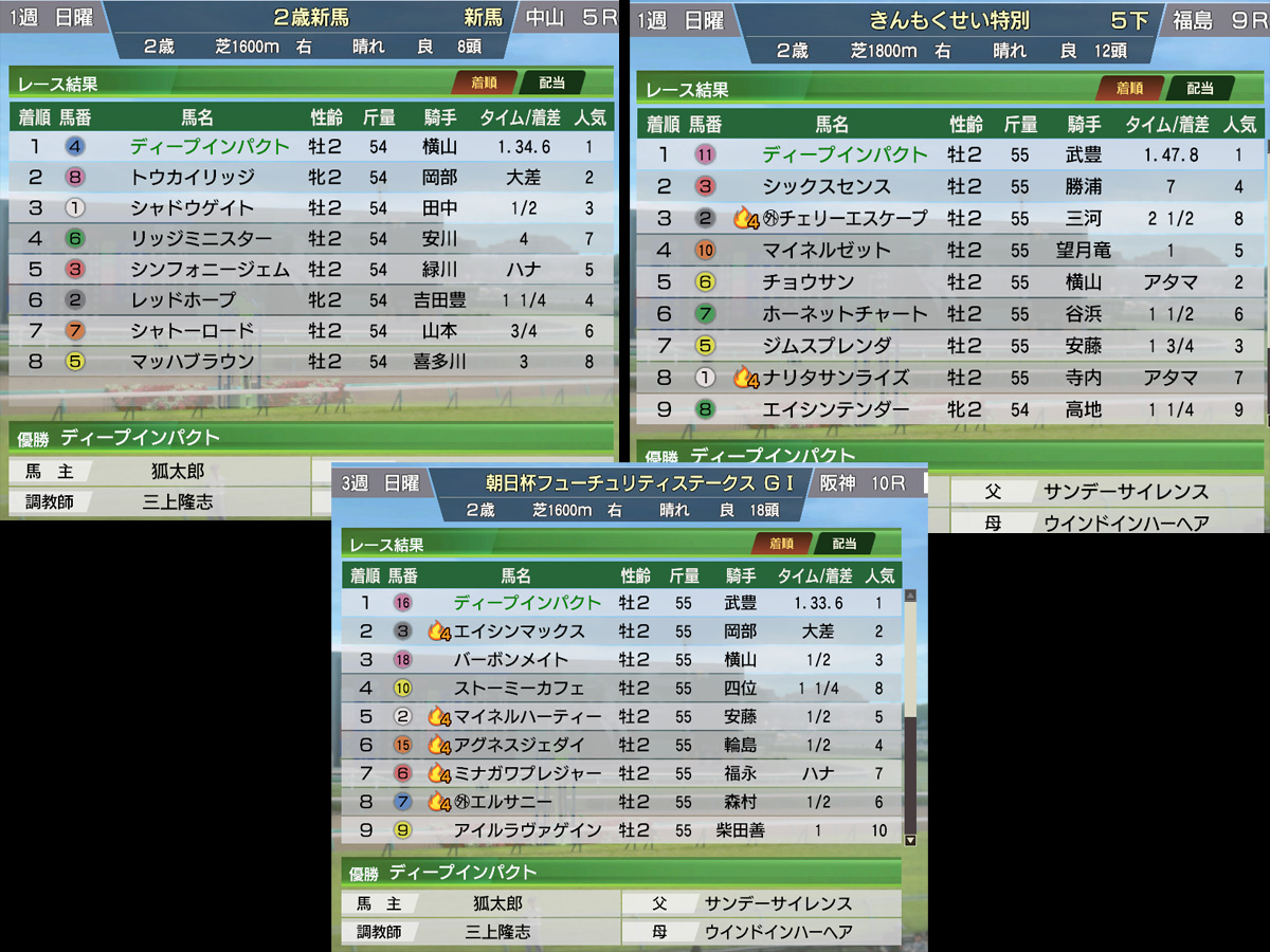 WP9プレイ記-0179