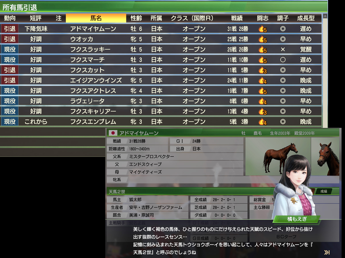WP9プレイ記-0229