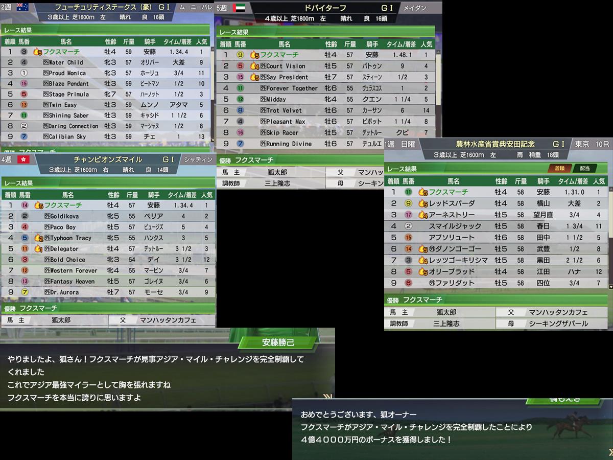 WP9プレイ記-0232
