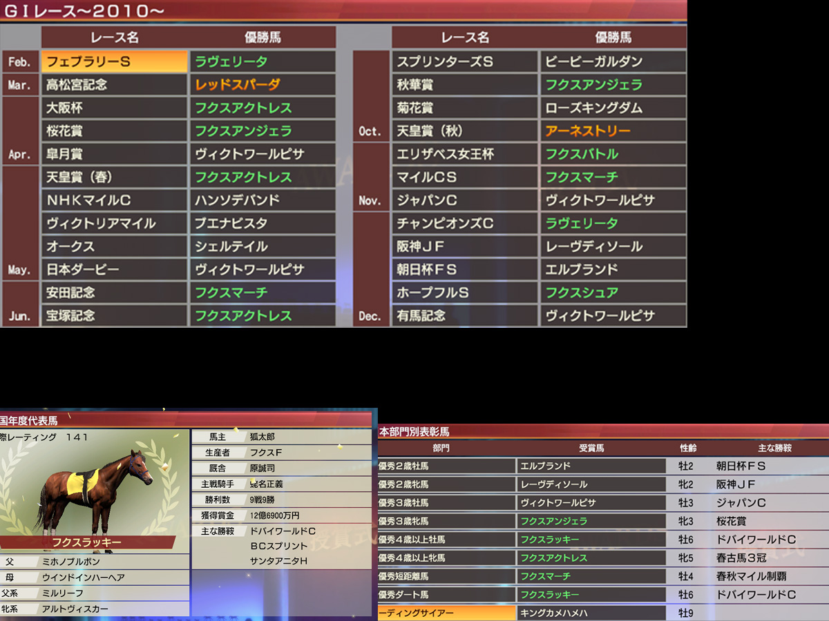 WP9プレイ記-0239