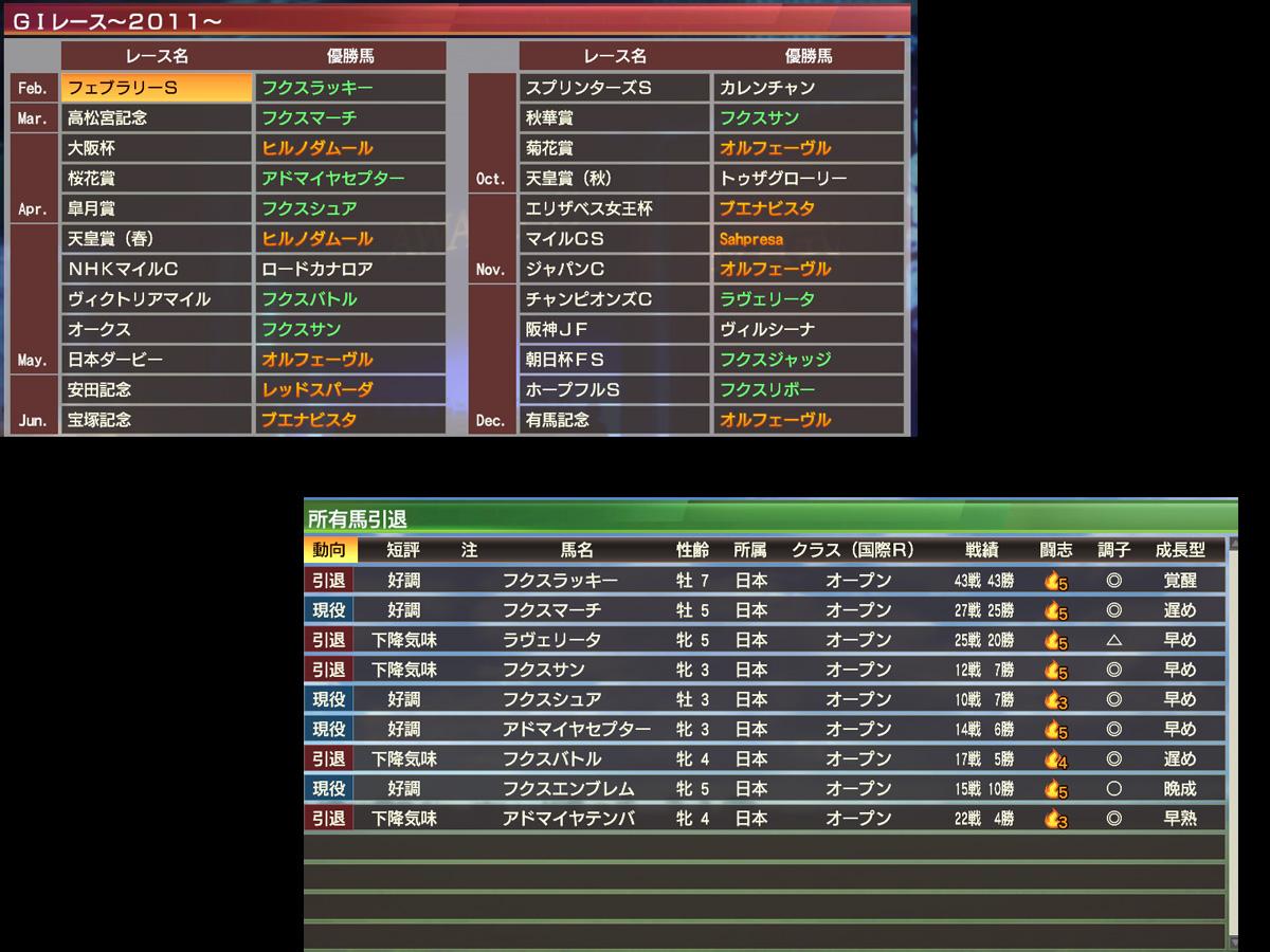 WP9プレイ記-0249