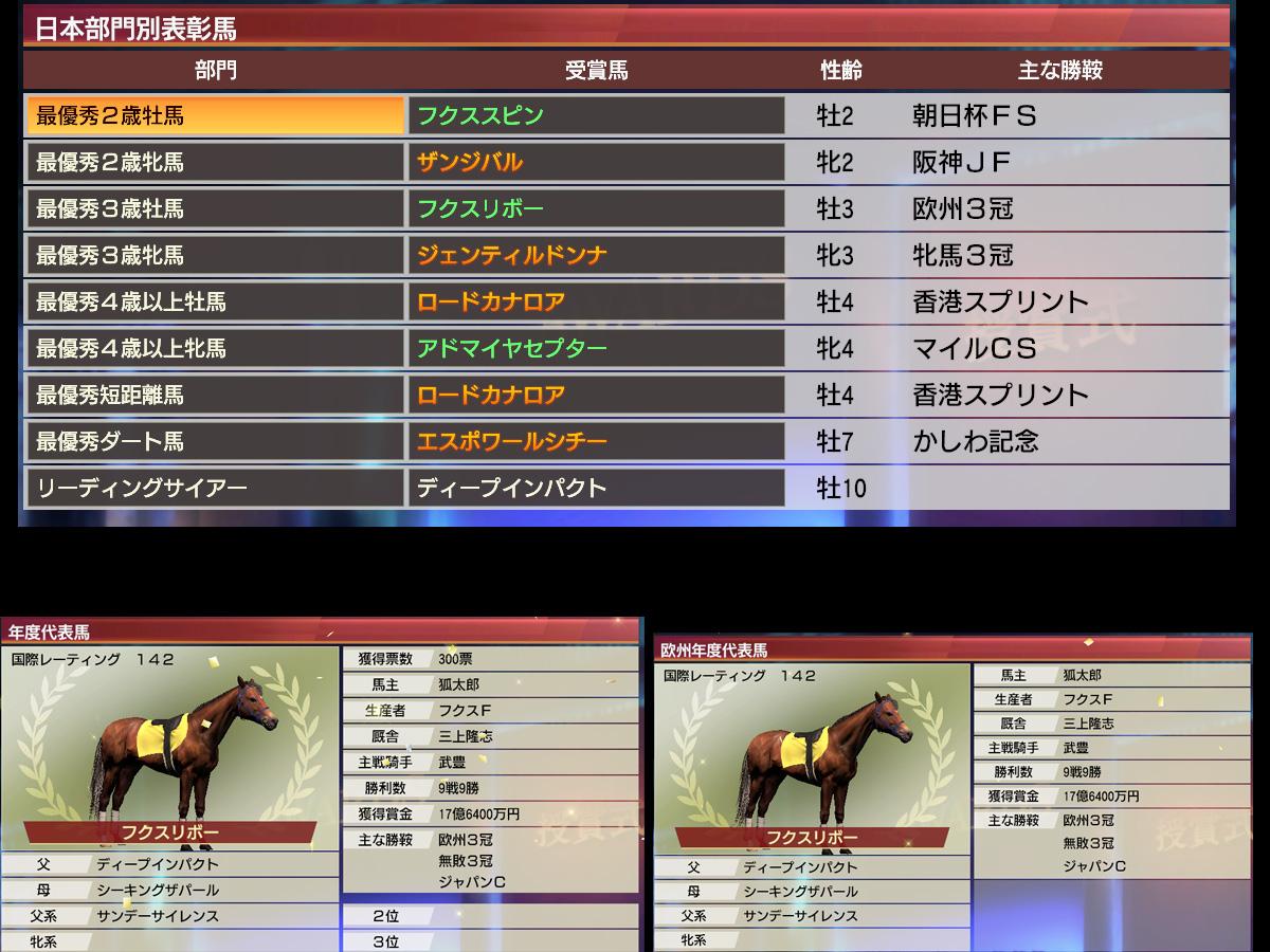 WP9プレイ記-0259