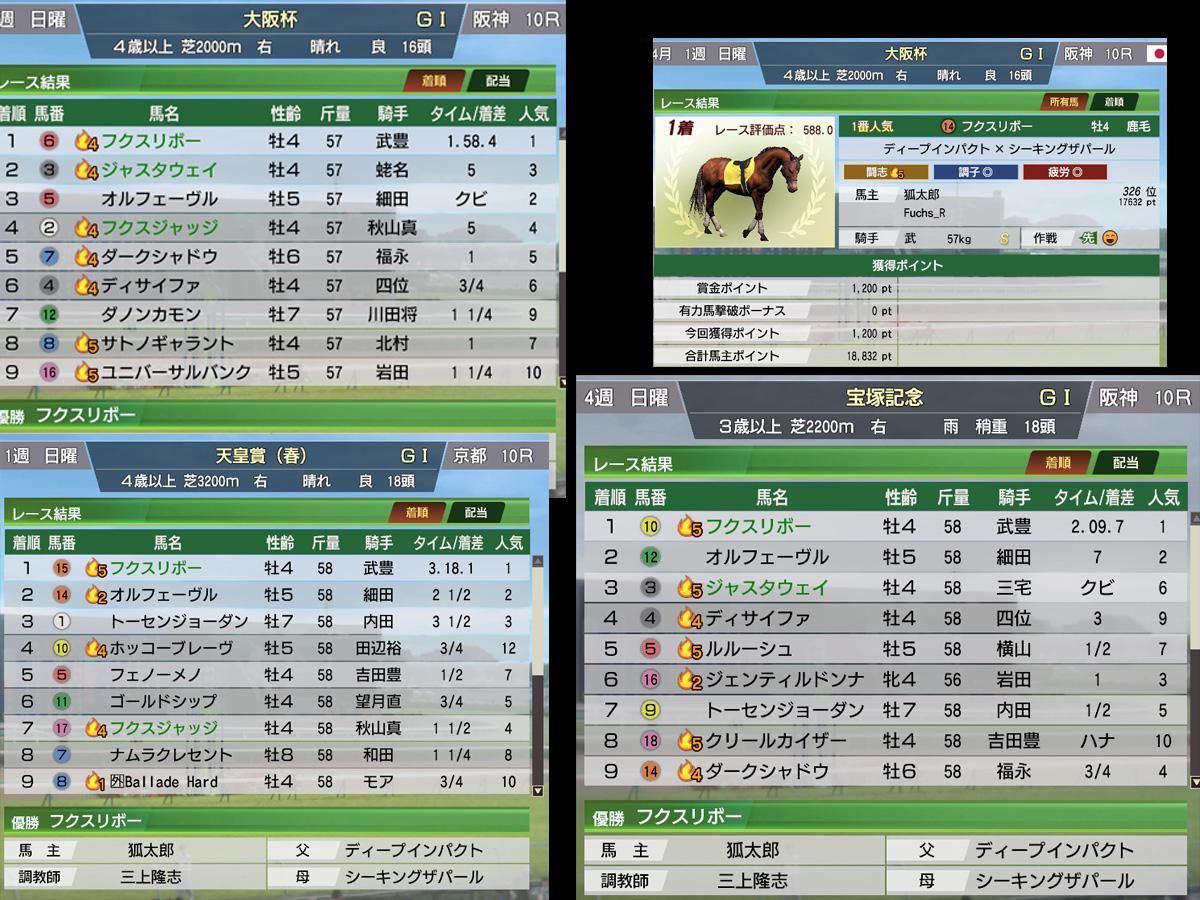 WP9プレイ記-0260