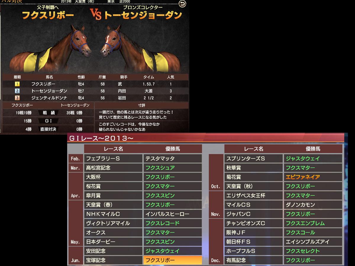 WP9プレイ記-0269