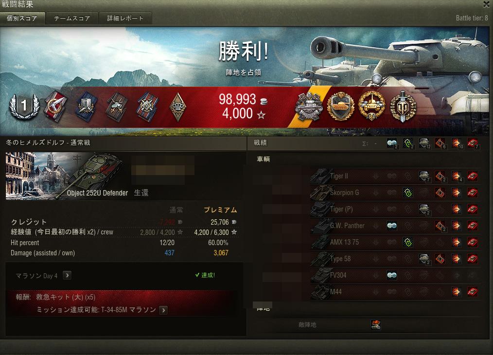 World of Tanks_1560