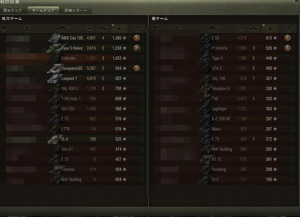 World of Tanks_1646