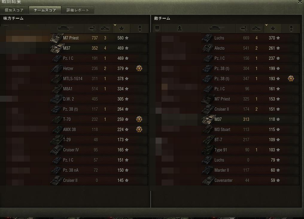 World of Tanks_1756