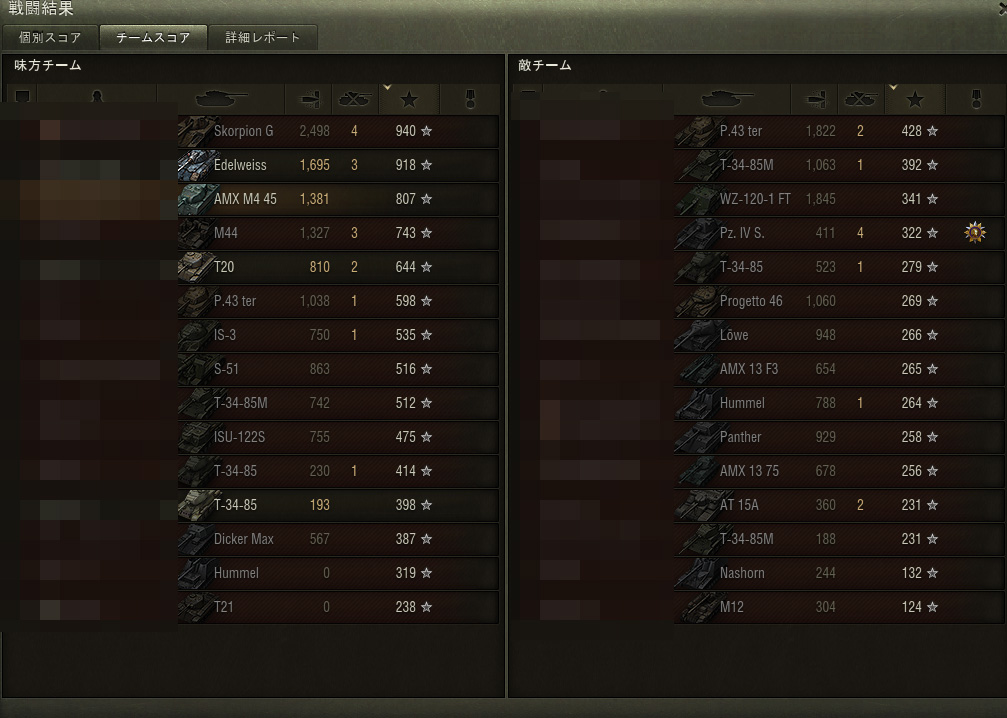 World of Tanks_1771
