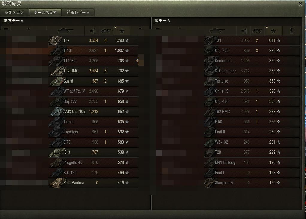 World of Tanks_1776