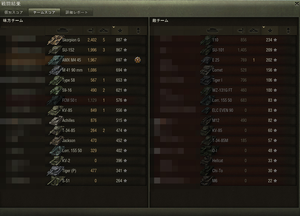 World of Tanks_1781