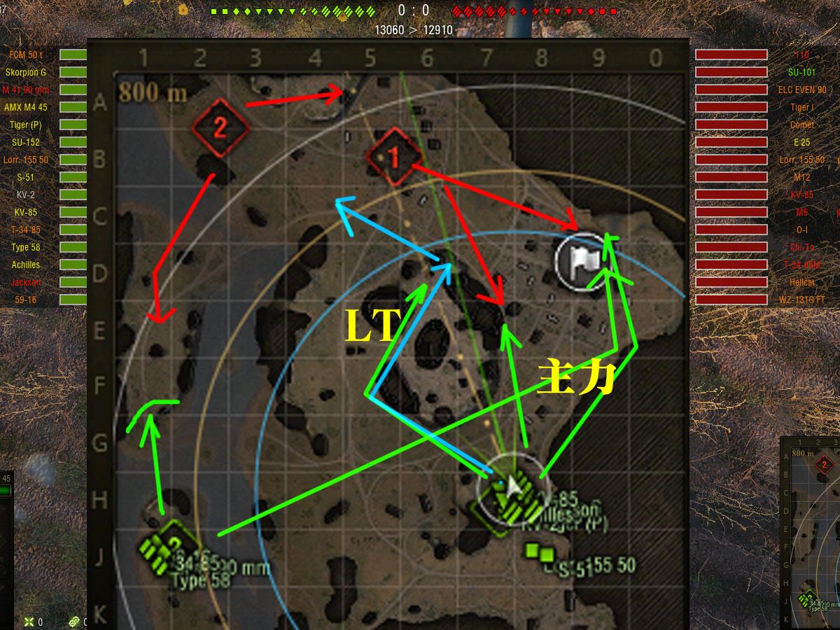 World of Tanks_1783
