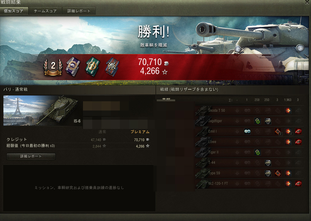 World of Tanks_1806