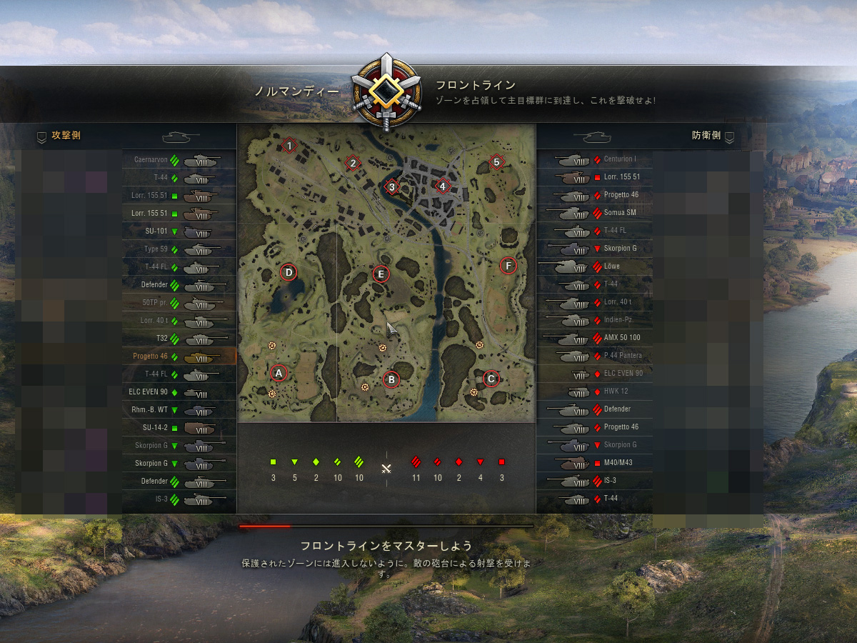 World of Tanks_1815