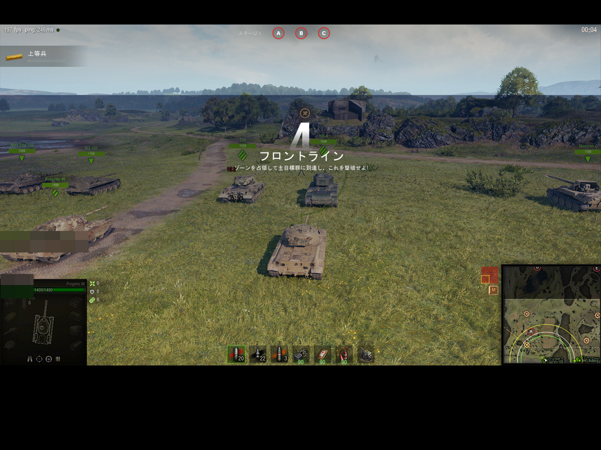 World of Tanks_1816