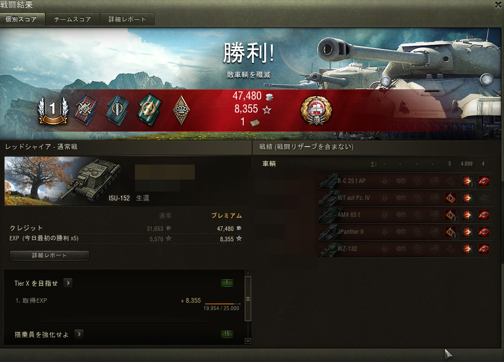 World of Tanks_1820