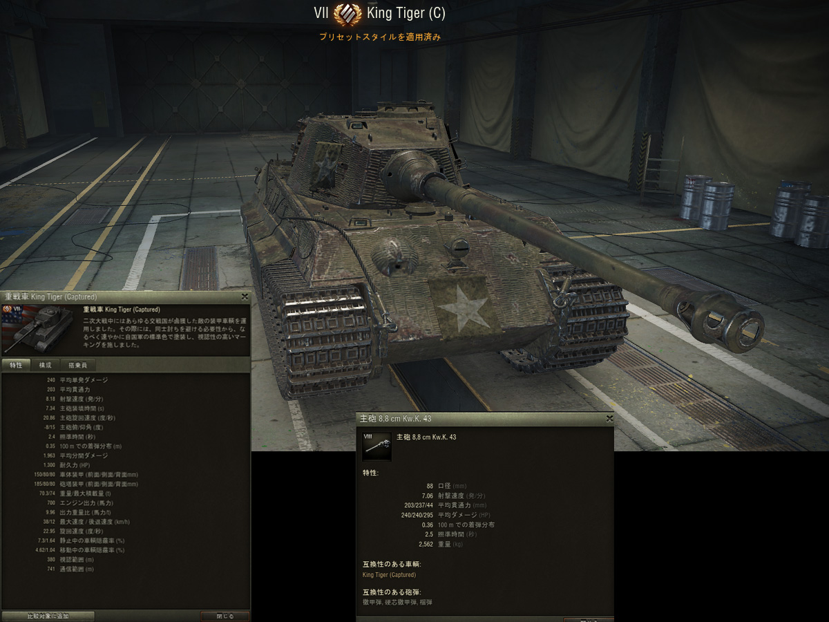 World of Tanks_1862